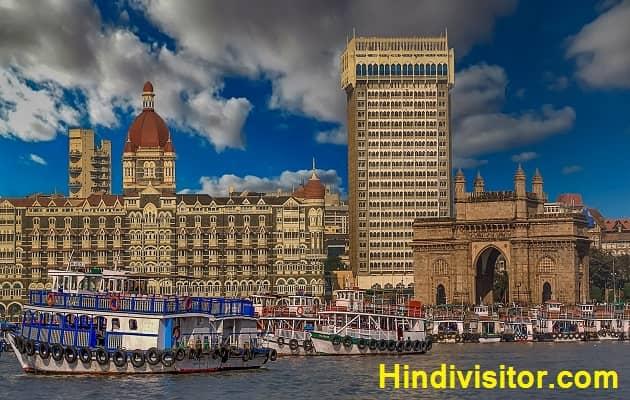 गेटवे ऑफ इंडिया Mumbai Gateway of india in hindi